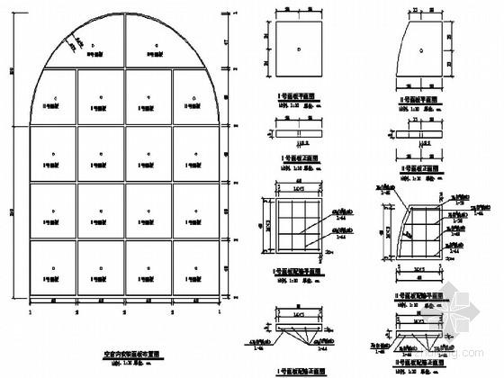 高速铁路路基护墙设计通用图