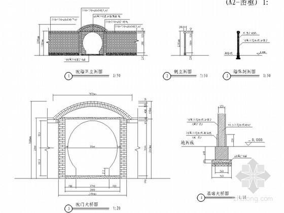 广场铺装及院墙景观施工图