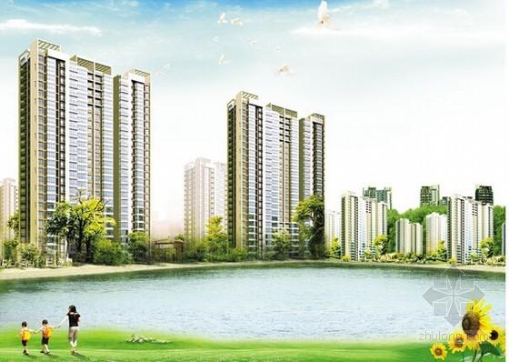 房地产开发公司工程部年终工作总结