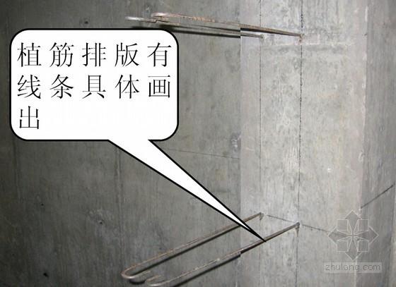 教学楼工程二次结构施工技术交底