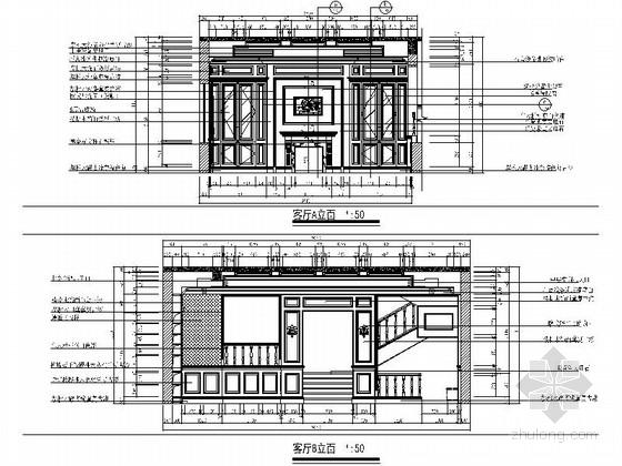 [杭州]某复古欧式三层别墅室内设计施工图 客厅立面