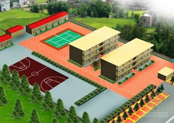 [湖南]小学运动场及校门改造工程量清单(含招标文件)