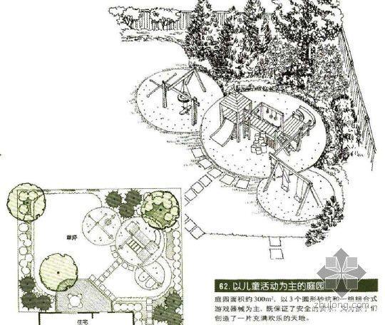 以儿童活动为主的庭院景观设计图