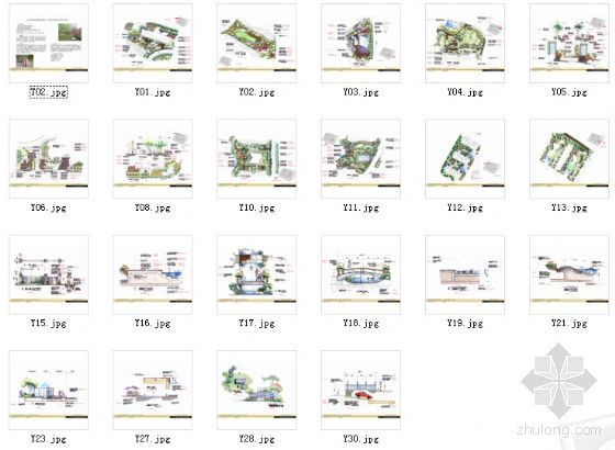南京居住区景观扩初设计方案-4
