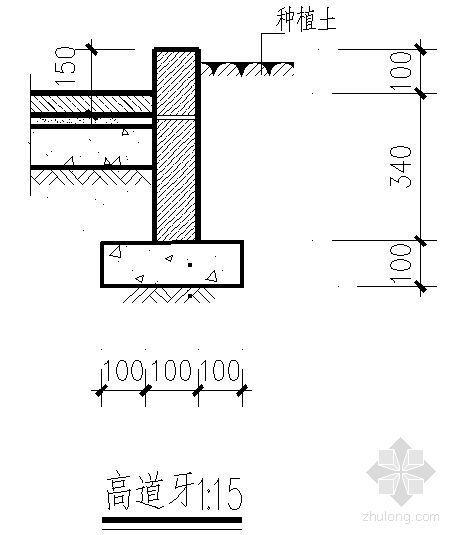 高道牙详图-4