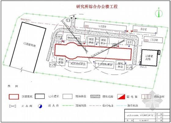 [北京]办公楼投标施工组织设计范本(2012年 土建、水电安装)