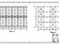 山西某化工厂厂房施工图