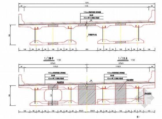 30米跨径波形钢腹板先张预应力箱梁通用图20张