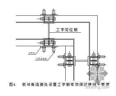运用QC方法提高大钢模施工墙体质量(QC)
