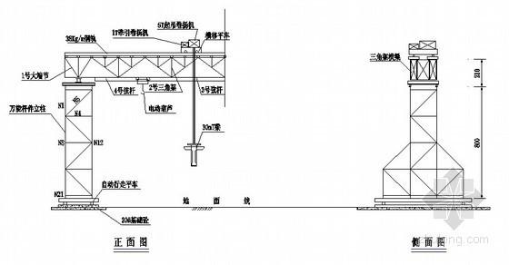 30米T梁预制场龙门架构造图