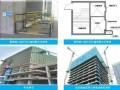 建筑施工企业编制标杆引领工地指导手册(2016版)