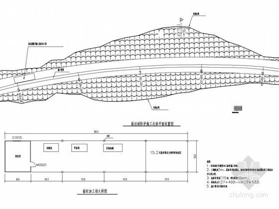 [云南]高速公路工程路基高边坡防护专项施工方案70页