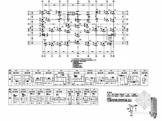 地上11层框架剪力墙结构住宅楼结构施工图
