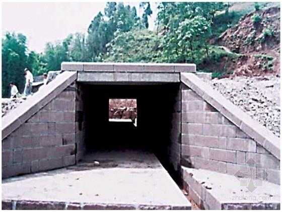 高速公路钢筋混凝土盖板暗涵及盖板汽车暗通道一般布置图(51张)
