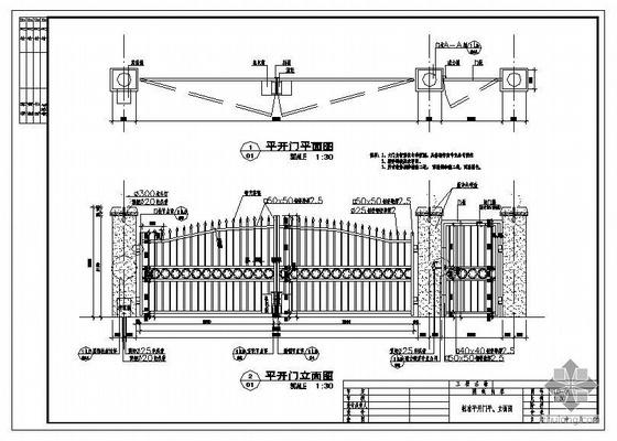 深圳某大门结构图