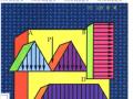图解建筑结构设计计算-作者: [日] 山田修