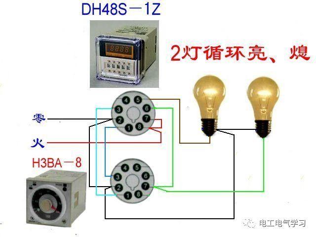 【电工必备】开关照明电机断路器接线图大全非常值得收藏!_42