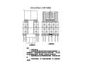高铁施工组织设计(投标文件技术部分)共691页