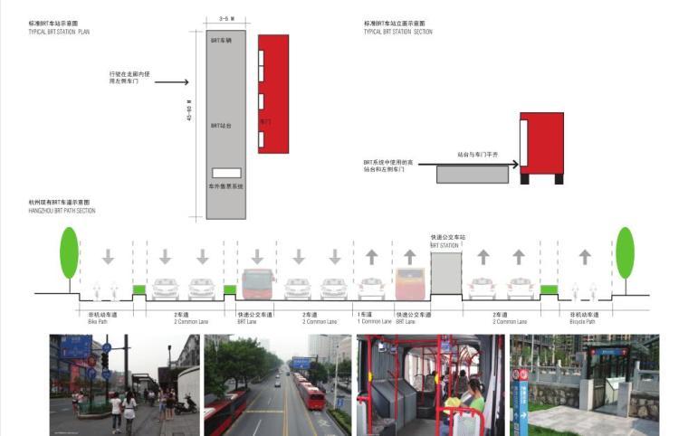 【浙江】杭州某大道景观提升工程改造文本PDF(168页)_2