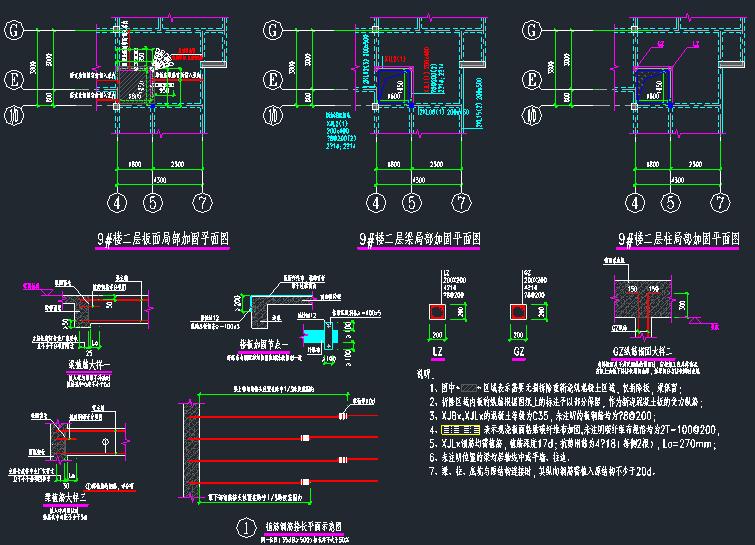 别墅新增加电梯加固结构设计图_4
