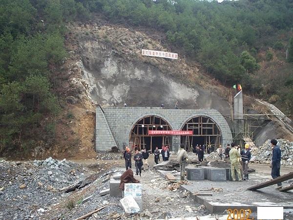 隧道工程质量控制要点(PPT版,共41页)