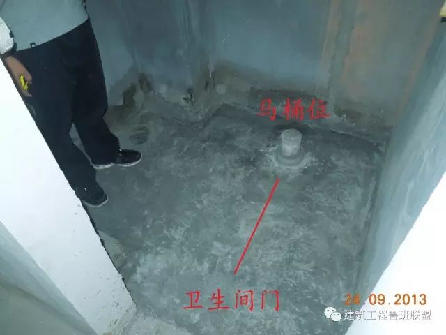 卫生间安装工程中的典型问题大汇总_1