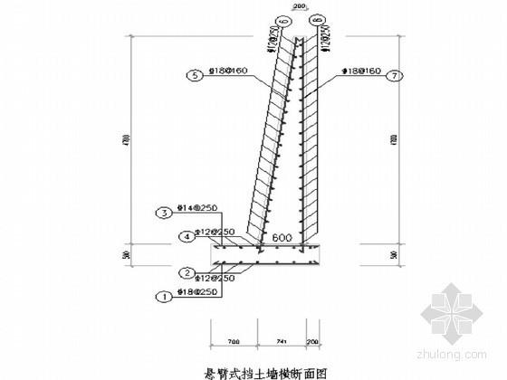 地下车库基坑边坡支护悬臂式挡土墙配筋设计施工方案