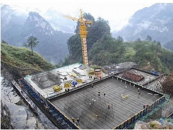 [贵州]索道桥超大重力式锚碇基础开挖方案及计算书75页(专家评审)