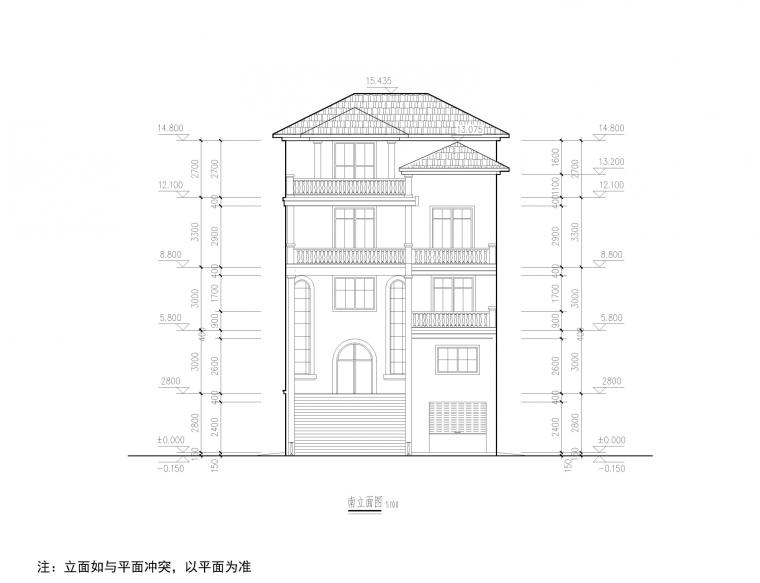 江西某经济型别墅全套施工图(建筑结构水电)_35