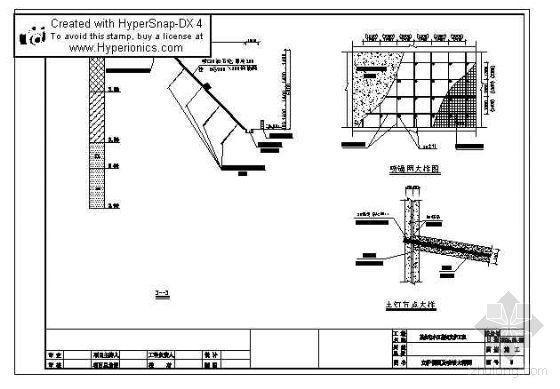 某砖混屋顶地梁桩基结构详图