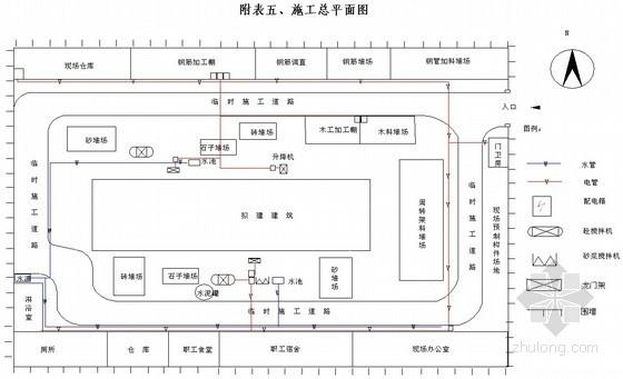 [河南]大学施工组织设计(技术标 独立基础)
