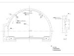 隧道电气施工图
