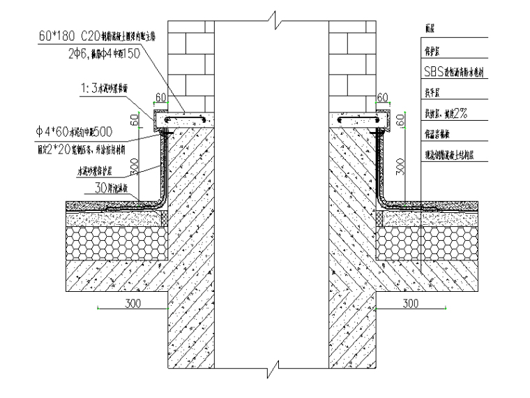 屋面工程防水隔热保温施工方案技术交底