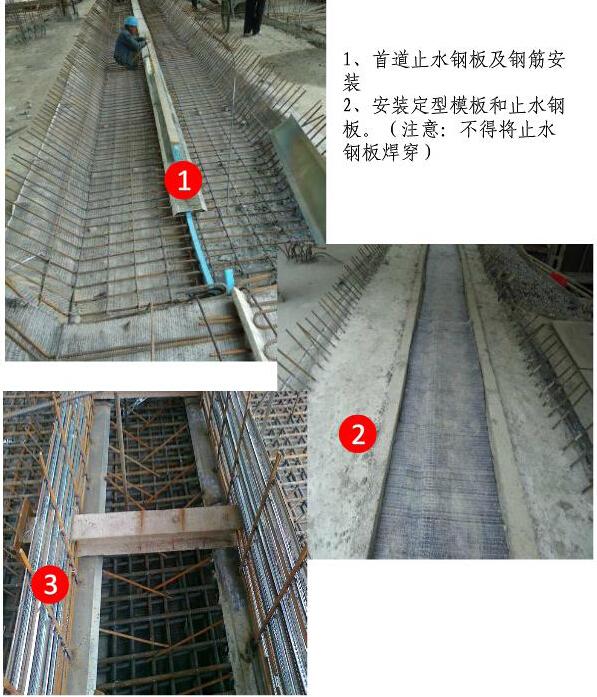 大型施工企业建筑工程质量关键点监控管理