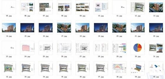 [广西]红砖立面高层儿童医院建筑设计方案文本-缩略图