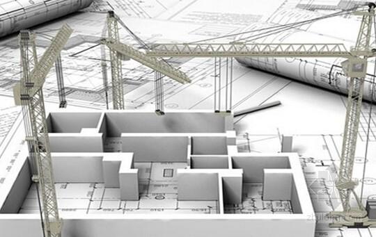 [最新]知名房地产公司质安部职位说明及工作标准(含10个文档)