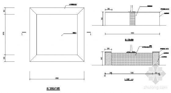 南广场树池详图-4
