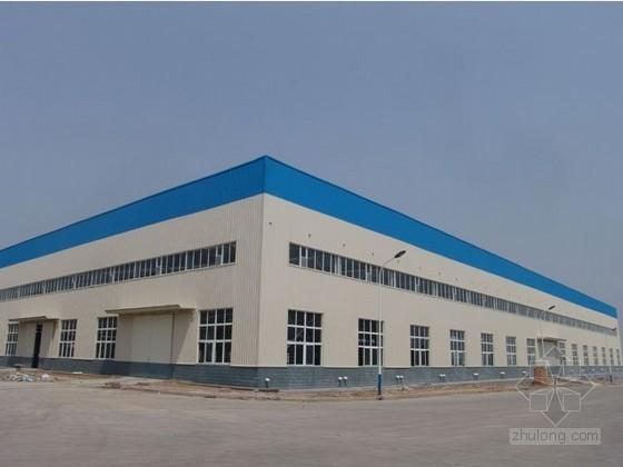 [新疆]单层钢结构厂房工程报价实例