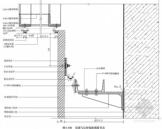 吊顶与石材包柱相连节点详图