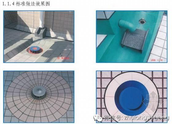 建设工程质量通病防治手册2014版