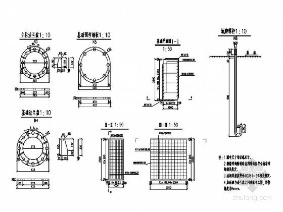 铁路桥梁限高防护架结构图纸(22张)