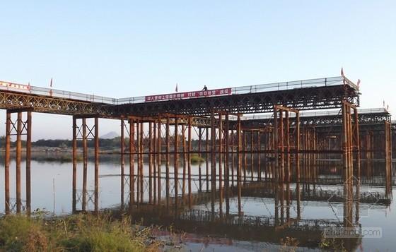 [PPT]大桥钢栈桥施工组织设计(钢管桩 贝雷梁)