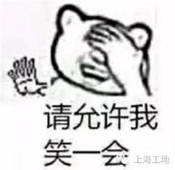 笑死!台湾网友质疑我们城建水平,瞬间被二三线城市网友轮爆!
