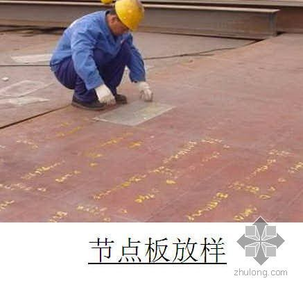 唐山某钢铁厂焦化工程外线及零星工程钢结构制作方案