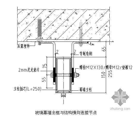 北京某高层办公楼幕墙施工方案(石材幕墙 玻璃幕墙)