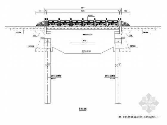 [浙江]单跨13m简支预应力钢筋混凝土空心板桥施工图设计(含三座桥梁)