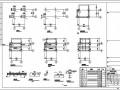 某电梯井结构设计图