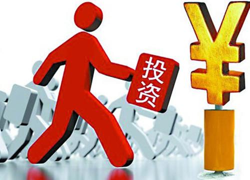 湖南湘江新区签约重大项目160多个,总投资近9000亿元!