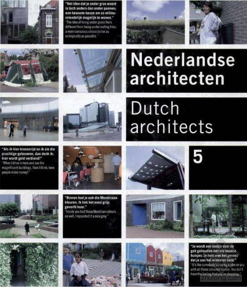 荷兰建筑-5