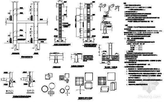柱构造通用图